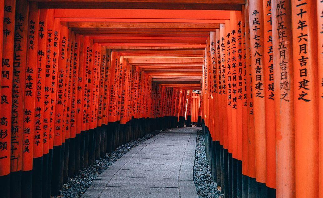 Zájazd Japonsko pre každého