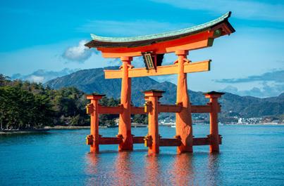 Cisársky okruh Japonskom