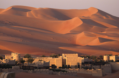 Hory a púšte Ománu