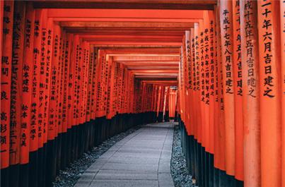 Japonsko pre každého