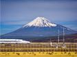 Veľká cesta Japonskom